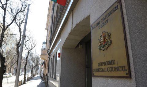 ВСС предлага софийски села и квартали да минат към съдебни райони на други градове