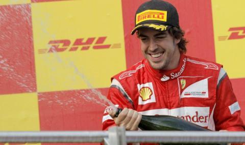 Огромна чест за двукратен световен шампион във Формула 1 - 1