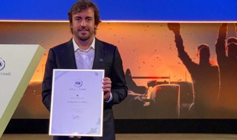 Огромна чест за двукратен световен шампион във Формула 1 - 2