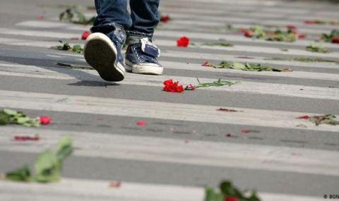 България – държавата, в която полицай уби дете на пешеходна пътека
