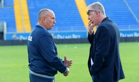 Станимир Стоилов все още не е подписал договор с Левски - 1