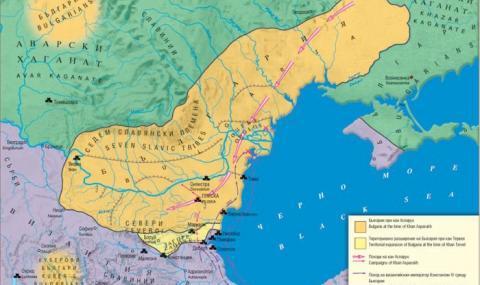 9 август 681 г. - ЧРД, България