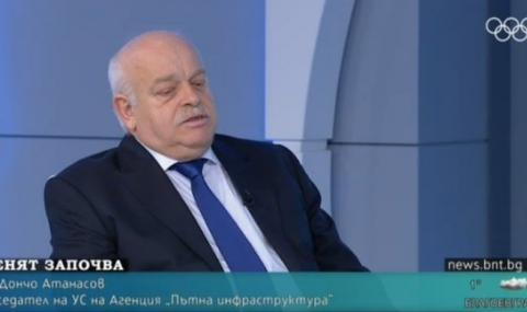 Дончо Иванов: Никой не може да предвиди мъгла
