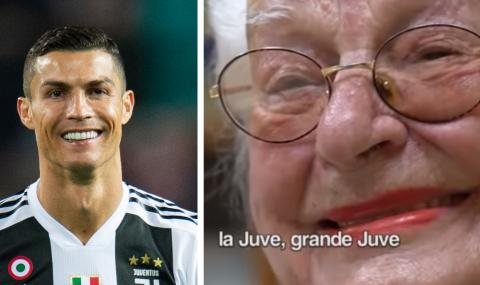 Роналдо разплака 97-годишна фенка на Юве