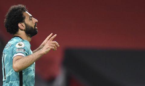 Мохамед Салах е цел номер едно пред Реал Мадрид