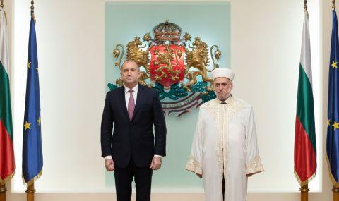 Румен Радев се срещна с Главния мюфтия д-р Мустафа Хаджи