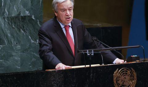 Преизбраха Антониу Гутериш за генерален секретар на ООН