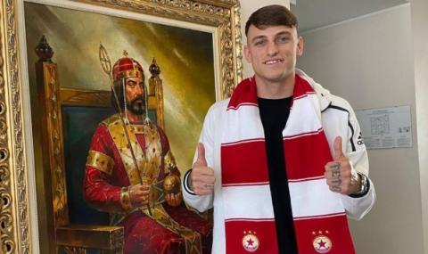 Новият в ЦСКА: За малко да вкарам за Ювентус