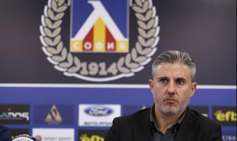 Павел Колев: Левски може и да не завърши сезона