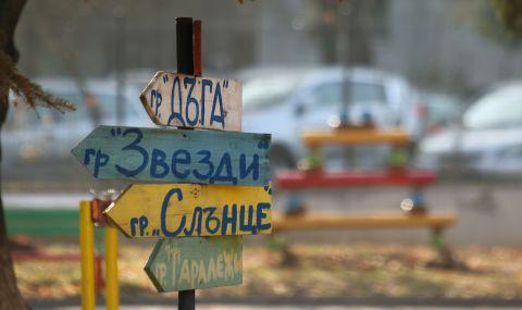 Над 12 000 деца останаха неприети в София и след второто класиране