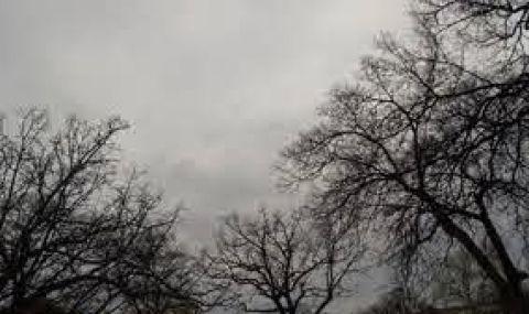 Облачно на север, слънчево на юг