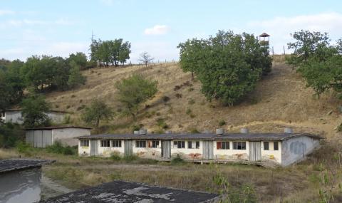 Военните разпродават имоти