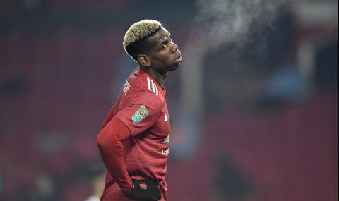 Бъдещето на Погба в Манчестър Юнайтед е все по-несигурно