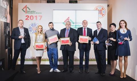 Най-добрата българска фирма (СНИМКИ)