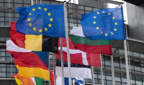 Призив за разследване на записа на Борисов от ЕС