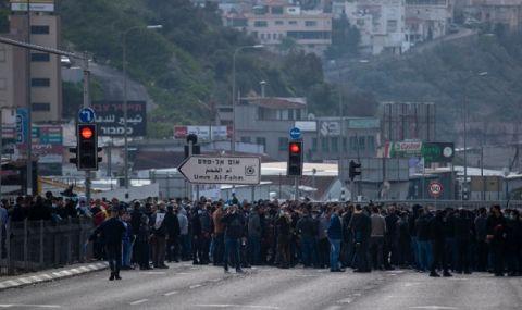 Продължават протестите на араби в Израел