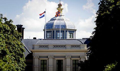 Принцесата на Нидерландия се отказа от издръжка