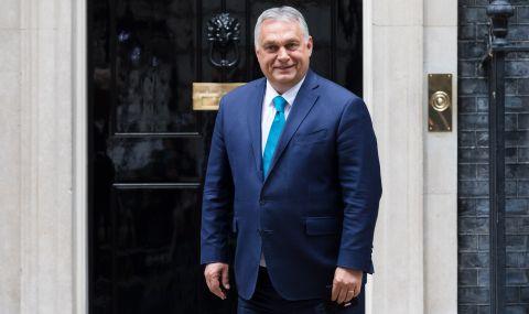 Върховният съд на ЕС отхвърли жалба на Унгария