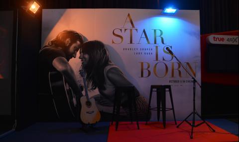 Звезди дариха китарите си в името на ...