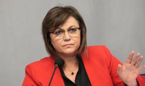 Нинова: Фалшива новина е, че БСП е дала министри за служебен кабинет