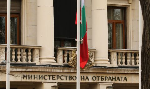Шпионите на Русия – служители в Министерството на отбраната