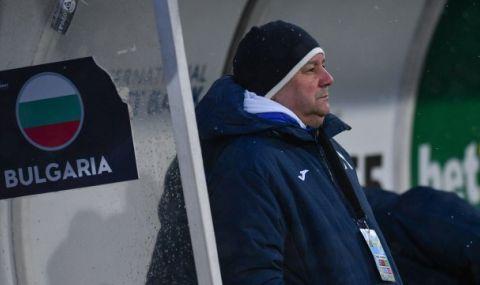 "Нов треньор на ""Герена"" - 1"
