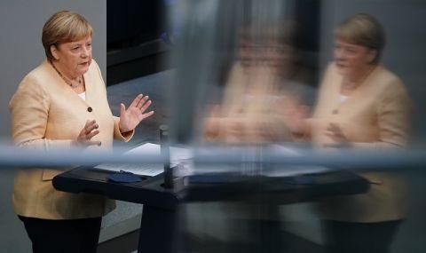 Последната реч на Меркел - 1