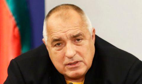 Борисов: Румен Радев налага еднолична власт като след 1944 г. - 1