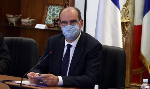 COVID-19 в Париж! Премиерът се самоизолира след позитивен тест на неговата съпруга