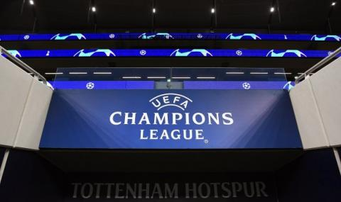 УЕФА обсъжда промяна на формата на Шампионската лига