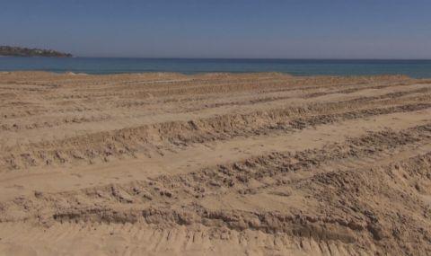 Багер разора дюните на