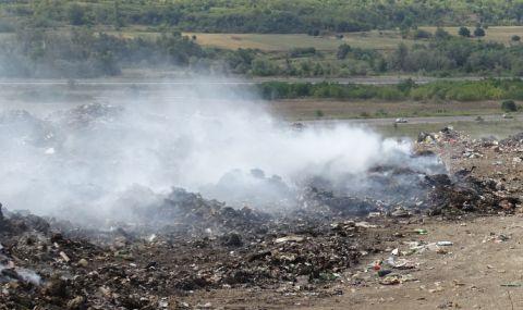 3000 лева глоба за кмета на Дупница заради използване на закрито сметище