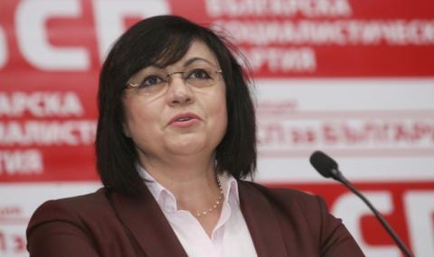 Нинова: Да закриваме парламента и да управляваме с пресконференции