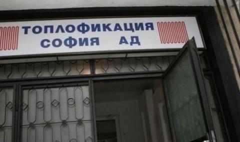 """""""Топлофикация София"""" бързо скъси ремонта на мрежата с 20 дни"""