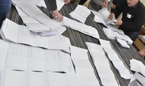 Заявления за гласуване с мобилна секция се подават до 31 март