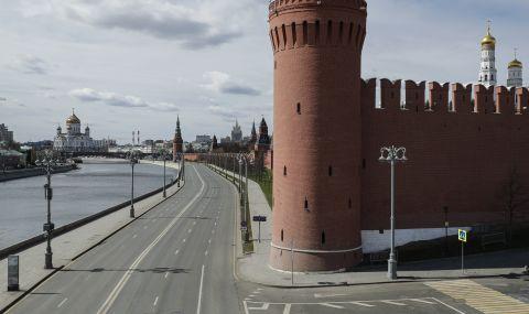 Русия ще отговори на Северна Македония