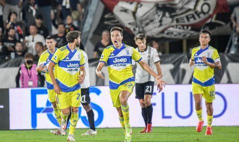 С големи мъки, но Юве най-после записа победа в Серия А - 1