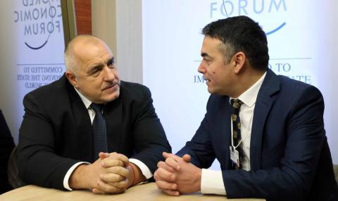 Борисов към македонците: Да продължим в конструктивен дух