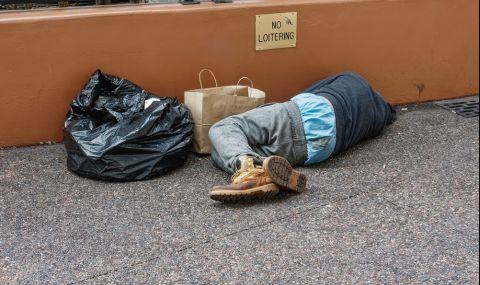 Как живеят бездомниците в Лас Вегас