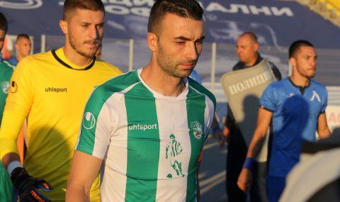Берое сменя курса: Ще разчита основно на българи за новия сезон