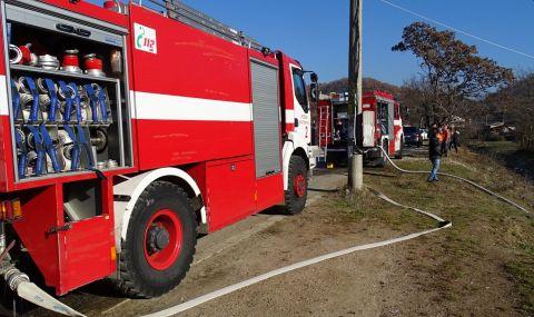 Пожар в ромската махала на мина Черно море