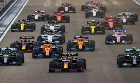 Неприятна новина за феновете на Формула 1