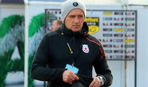 Бруно Акрапович: Локо Пд идва на гости и ще ги приема добре