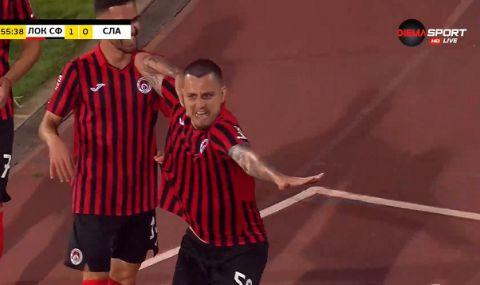Бразилец донесе успеха на Локо (Сф) срещу Славия, фенски сблъсъци опорочиха дербито - 1
