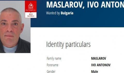 Интерпол издирва с червена бюлетина Иво Масларов
