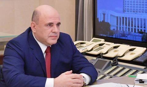 Руският премиер е заразен с коронавирус