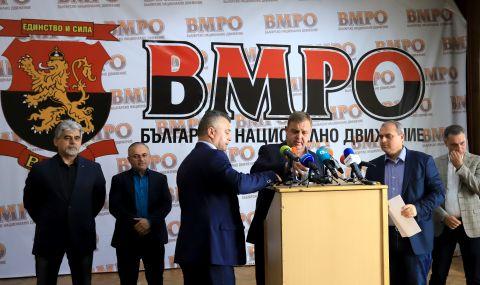 ВМРО видя сепаратистка и ЛГБТ- пропаганда в преброяването  - 1