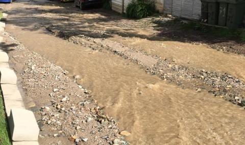 Костинброд пред бедствено положение, три реки преляха