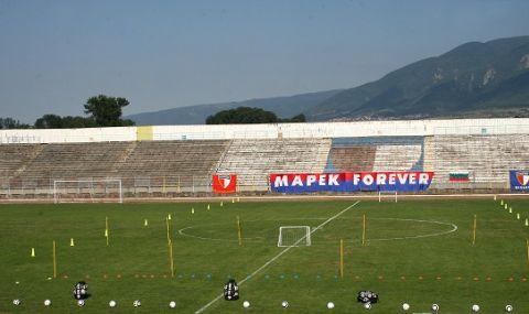 Левски ще гостува за Купата на легендарен български стадион - 1