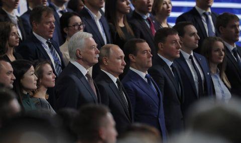 Екипът на Навални излезе с нови скандални разкрития за тайните на Кремъл - 1